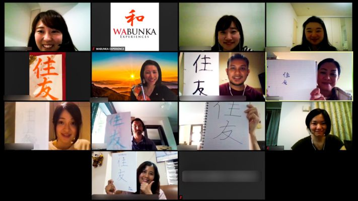 外国人スタッフ向け企業研修での参加者の様子
