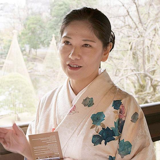 Online Japanese Garden Tour
